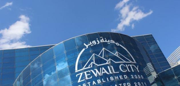 نتيجة بحث الصور عن جامعة زويل