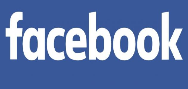 كيف تعمل حساب على الفيس بوك