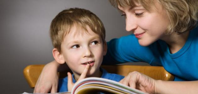 كيف تعلم الطفل القراءة والكتابة