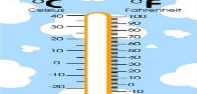 كيف أحول درجة الحرارة من فهرنهايت إلى مئوية