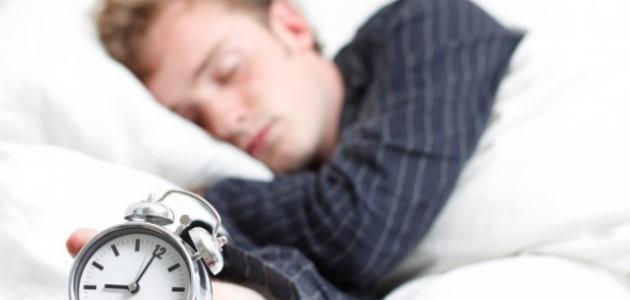 كيف أنام مرتاح