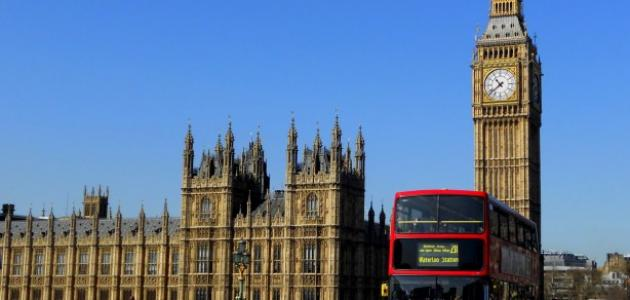 بحث عن لندن