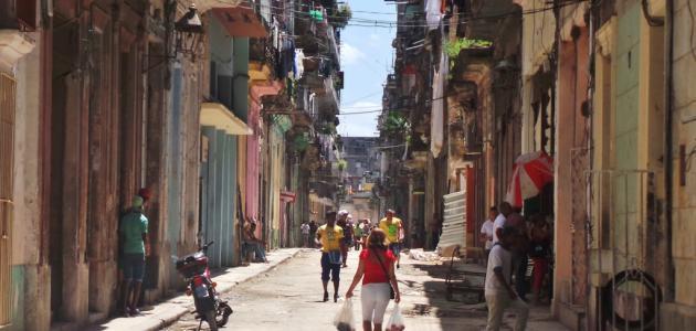 أين توجد كوبا