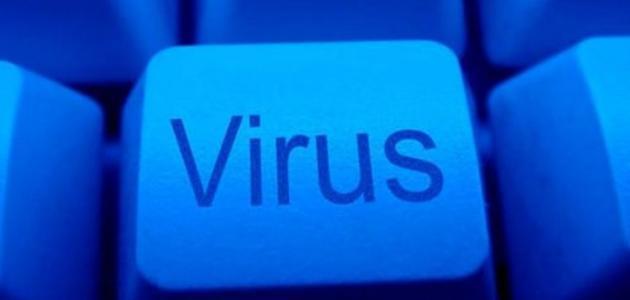 كيف أنظف الجهاز من الفيروسات