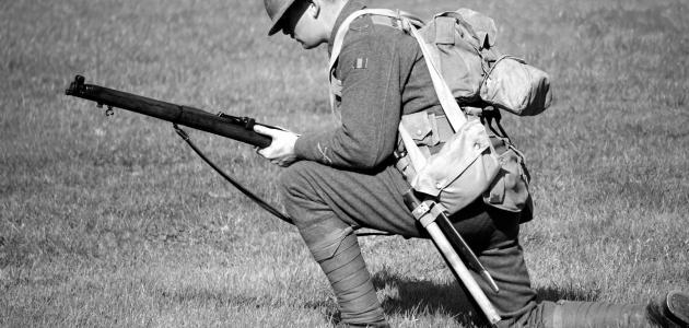 تاريخ نهاية الحرب العالمية الثانية