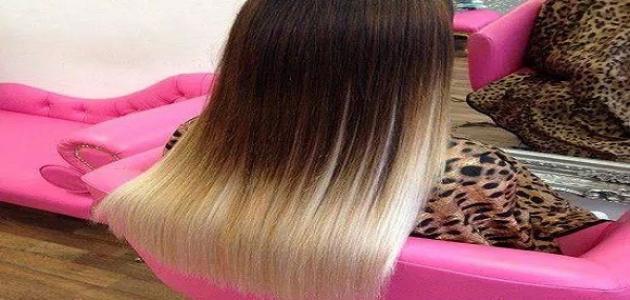 طريقة صبغ الشعر من الأطراف