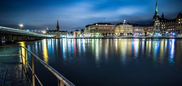 أين تقع مدينة ستوكهولم