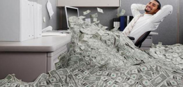 كيف تصبح ثرياً من الصفر