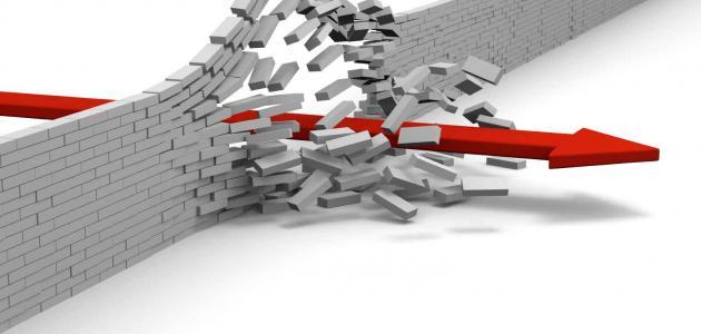 كيف تحول الفشل إلى نجاح