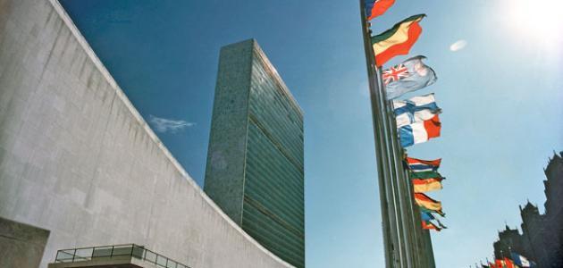 أين يقع مقر هيئة الأمم المتحدة