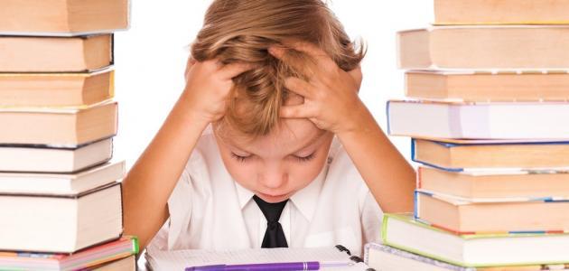 أشجع طفلي الدراسة   أشجع طفلي الدراسة أشجع طفلي