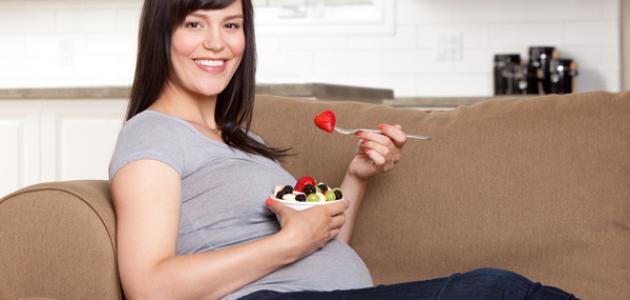 كيف تحافظ الحامل على جنينها