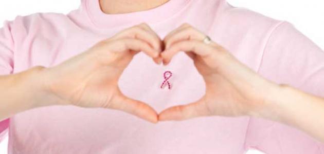 كيف تعرفين أنك مصابة بسرطان الثدي
