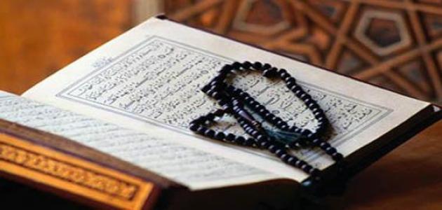 كم عدد الحروف في القرآن الكريم