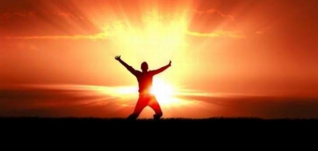 كيف تحقق النجاح في حياتك