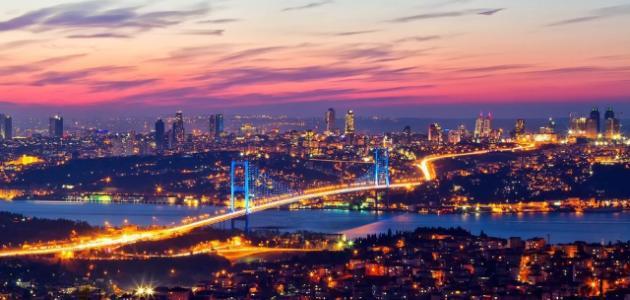 أين أسكن في إسطنبول