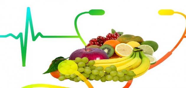 نتيجة بحث الصور عن 5 عادات غذائية تضمن لك عمر أطول