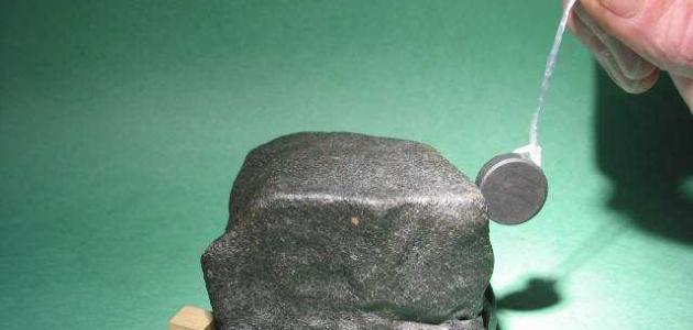 كيف تعرف حجر النيزك