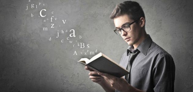 كيف تتعلم لغة جديدة بسرعة
