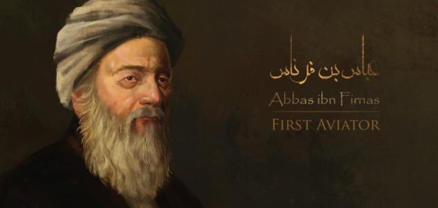أين ولد عباس بن فرناس