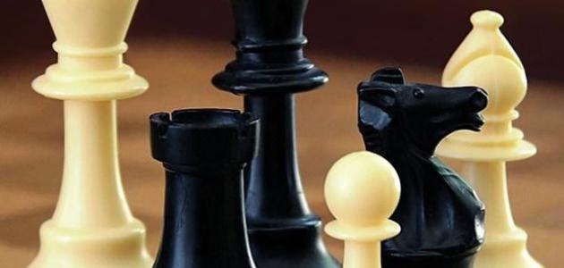 كيفية لعب لعبة الشطرنج
