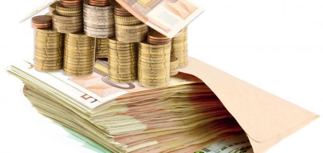 كيف تستثمر أموالك بالحلال