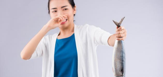كيف أزيل رائحة السمك من البيت