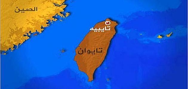 أين تقع تايوان على الخريطة