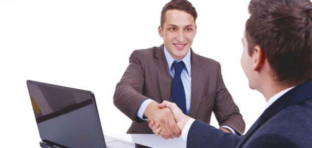 أسئلة مقابلة توظيف