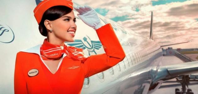 كيف أكون مضيفة طيران