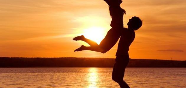 كيف تختار شريك حياتك المناسب