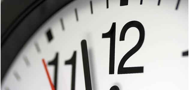 كيف ننظم الوقت