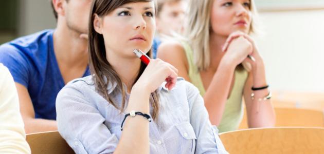 كيف تكونين مجتهدة في الصف