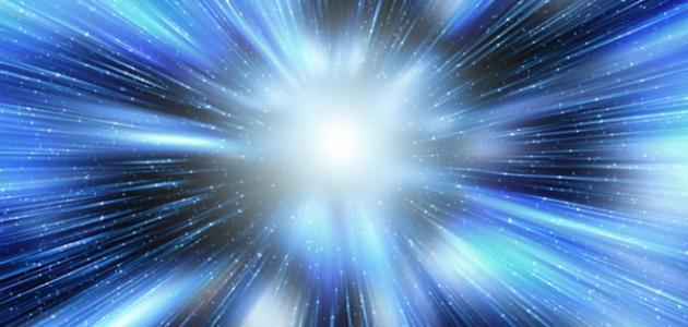 كم هي سرعة الضوء