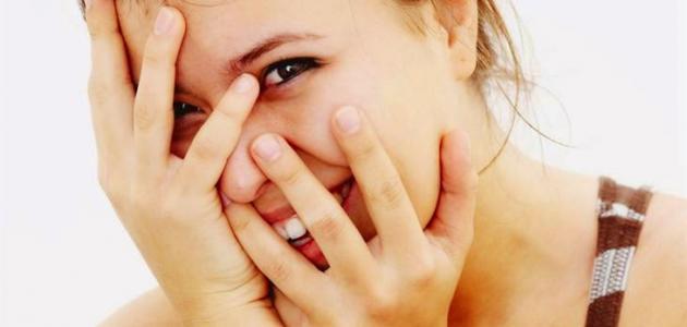 كيف تتخلص من الخجل وإحمرار الوجه