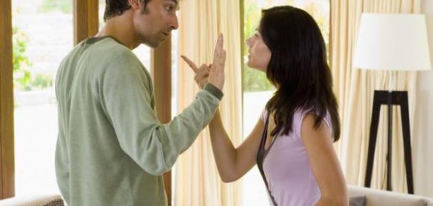 كيفية التعامل مع الزوج العنيد والصامت