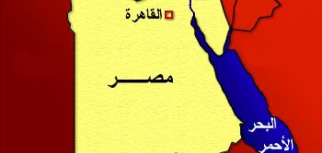 أين تقع مصر على الخريطة
