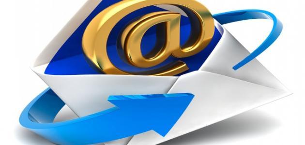 كيفية إنشاء بريد إلكتروني جديد - موضوع