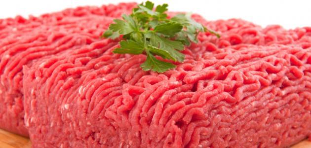 عمل لحم مفروم
