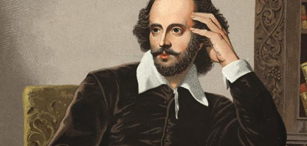 نتيجة بحث الصور عن شكسبير