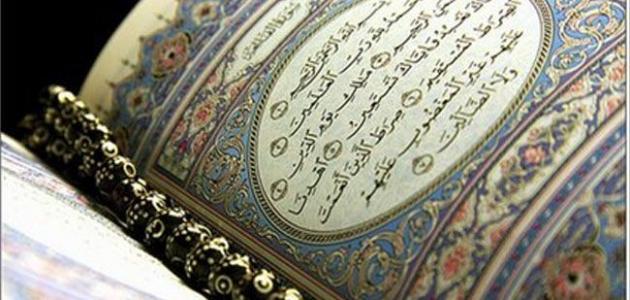 كيف تحفظ القرآن الكريم وكيف تتأثر به