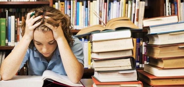بحث عن ضعف التحصيل الدراسي