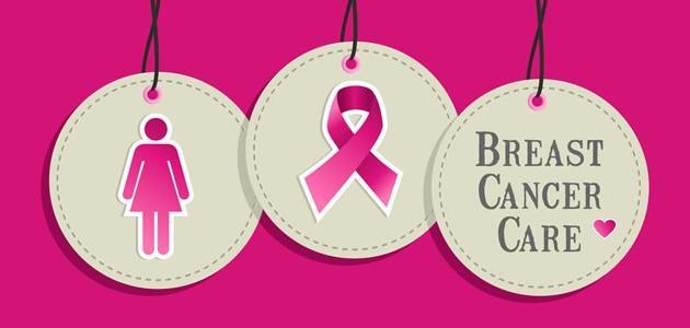 طريقة كشف سرطان الثدي