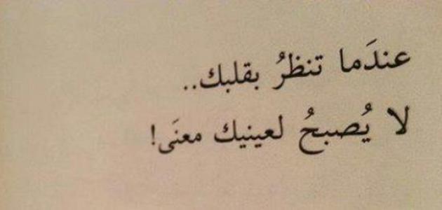 كلمات رائعة قصيرة