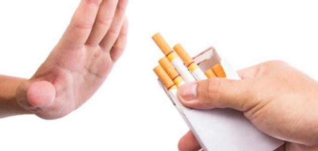 طريقة التوقف عن التدخين