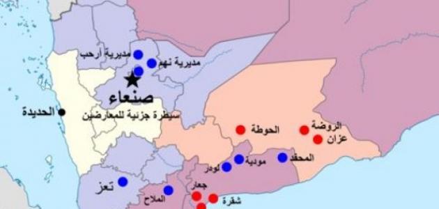 أين تقع زنجبار اليمن