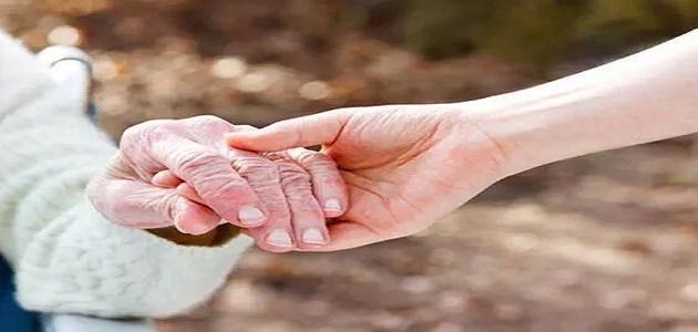 كيفية التعامل مع كبار السن