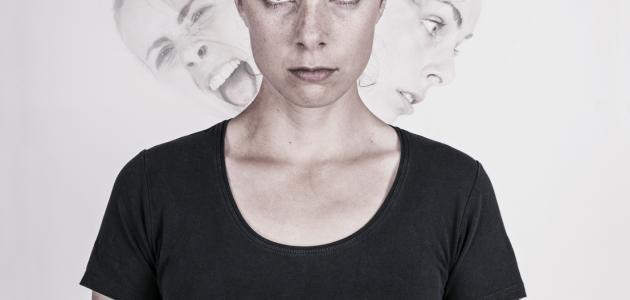 تحليل الشخصية من خلال الوجه