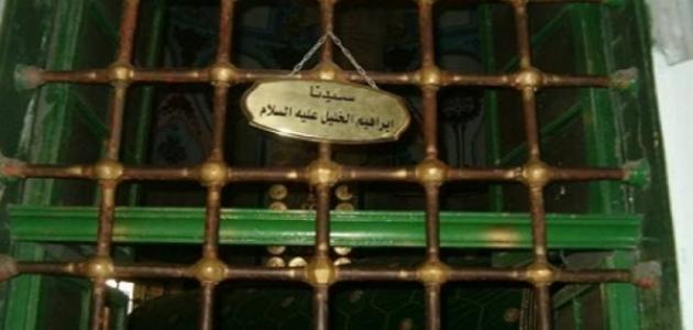 أين قبر النبي ابراهيم
