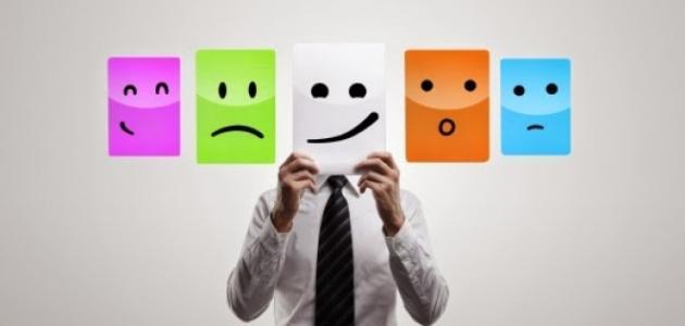 كيف أجعل تفكيري إيجابي